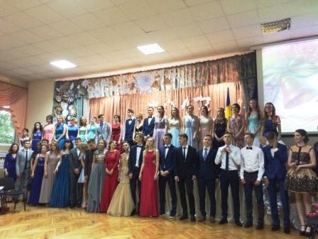 Випускний бал - 2017