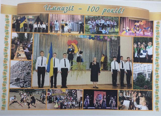 Фото_листівка_100-річчя