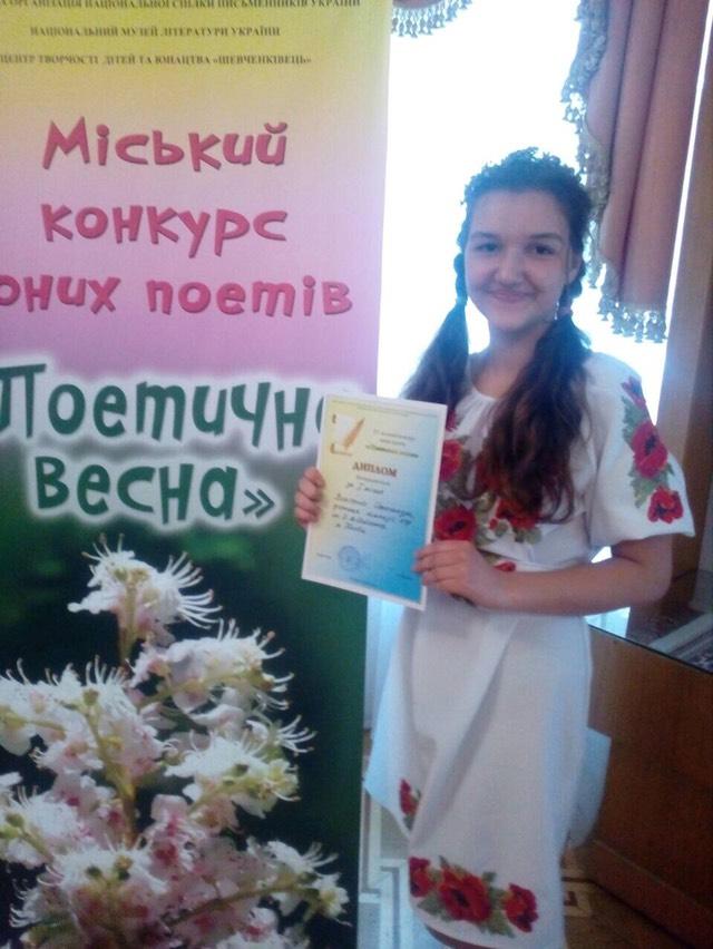Власенко_Поетична весна