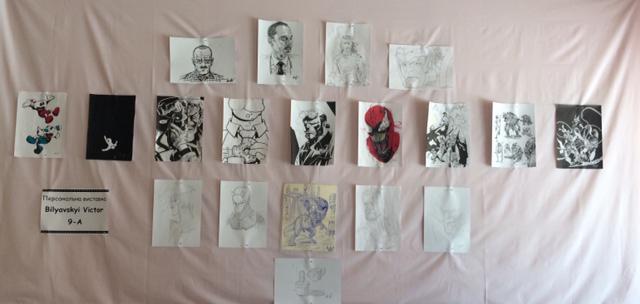 виставка 9-А