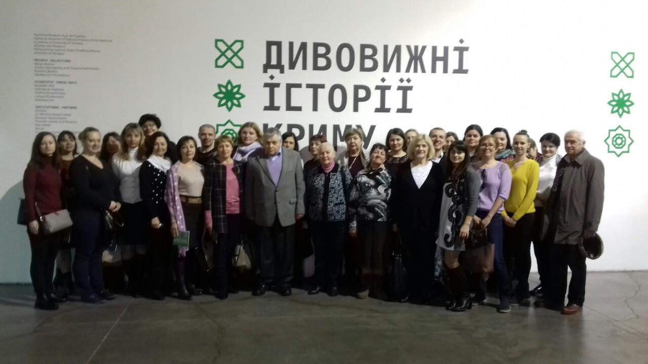 Дивовижні історії Криму