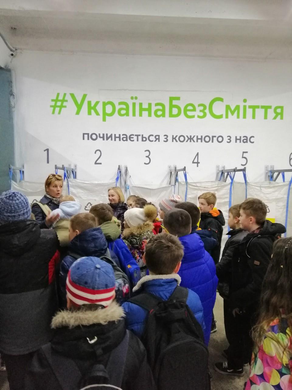 Україна без сміття_ 2019