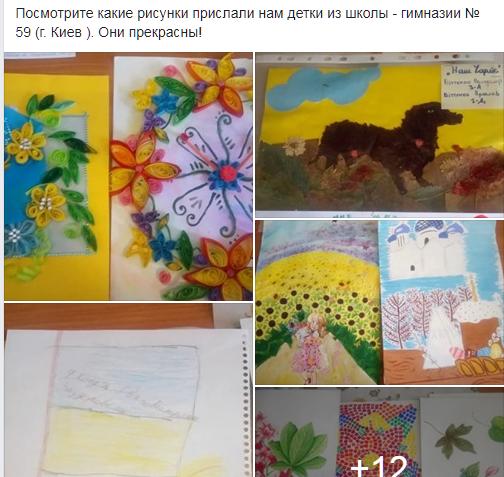 Янголи Дніпра_12