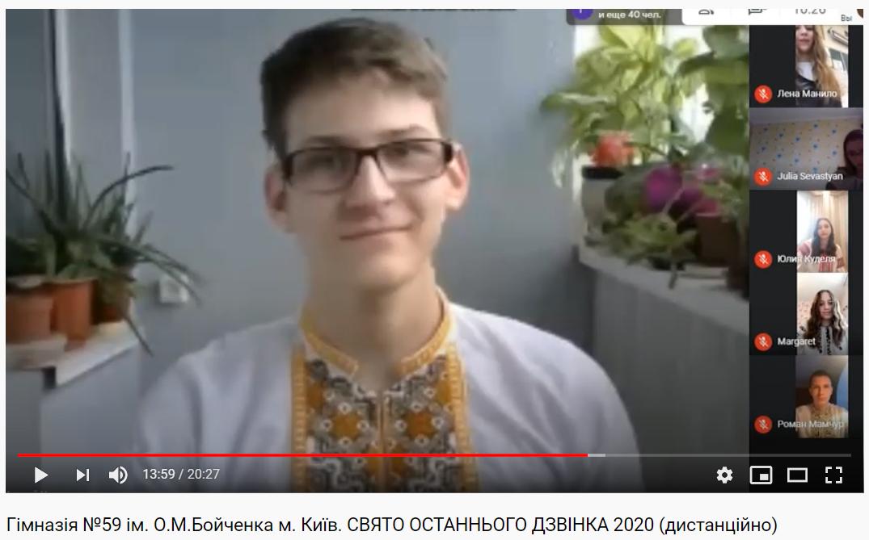 Одинадцятикласники __