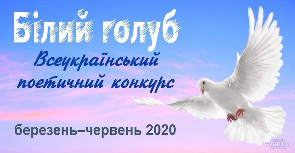2020.05.15.1.GOLUB.11294dea2af50c82ff0433558a2ad70015474